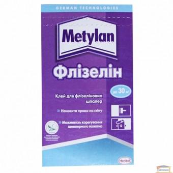 Изображение Клей для обоев Метилан Флизелин 250г