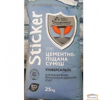 Изображение Смесь цементно-песчаная Sticker -150M  25 кг