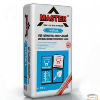 Изображение Смесь цементно-песчаная Master-Install  20 кг