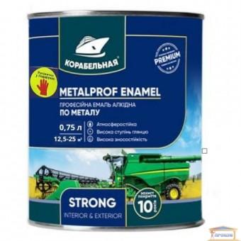 Изображение Эмаль Корабельная ПФ-133 (металл) темно-зеленая 0,75кг