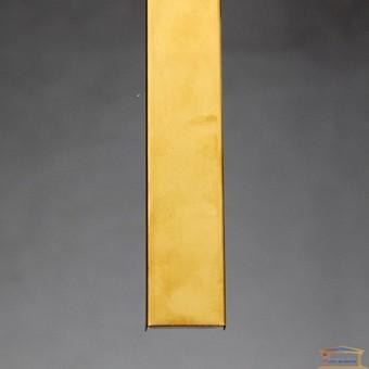 Изображение Декор хром золото  2,7*50см