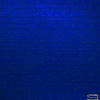 Изображение Плитка Ялта 20*50 синяя