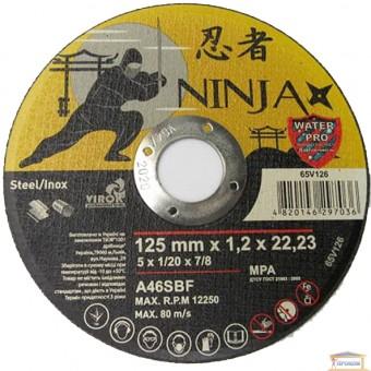 Изображение Диск отрезной по металлу 125*1,2 NINJA 65V126
