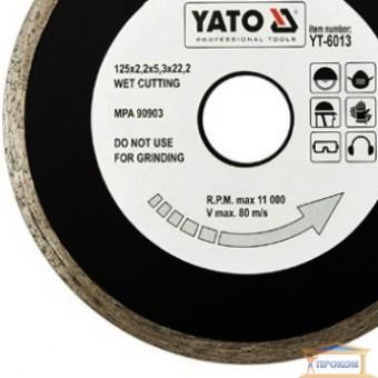 Изображение Диск алмазный Yato 125*5,3*22,2  YT-6013