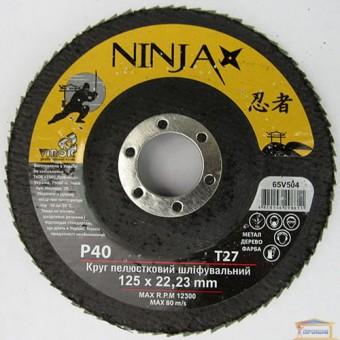 Изображение Диск шлифовальный лепестковый 125*22мм P40 NINJA 65V504