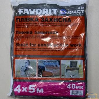 Изображение Пленка защитная 40мк 4*5м (10-806)