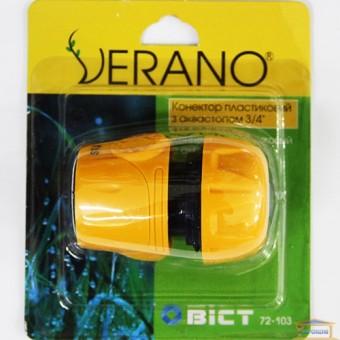 Изображение Коннектор пластиковый с аквастопом 3/4 VERANO 72-103