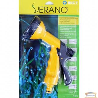 Изображение Пистолет распыл.10-поз пластик.с фиксат.потока VERANO 72-010