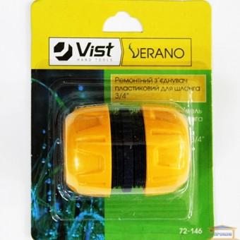 """Изображение Ремонтный соединитель пластик. для шланга 3/4"""" VERANO 72-146"""