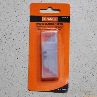 Изображение Лезвия для ножей трапеция Orange