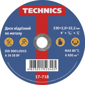 Изображение Диск отрезной по металлу 230*2,0*22 Technics 17-718