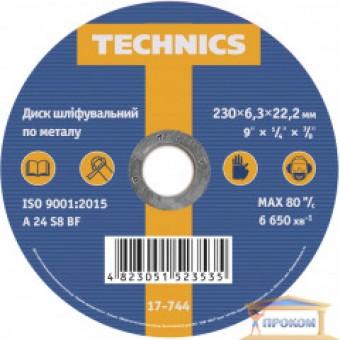 Изображение Диск шлифовальный по металлу Technics 230x6,3х22 17-744