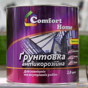 Изображение Грунт ГФ-021 Комфорт красно-коричневая 2,8 кг
