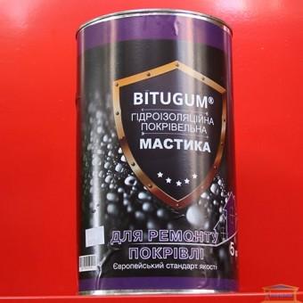 Изображение Мастика гидроизоляционная кровельная 5кг BITUGUM