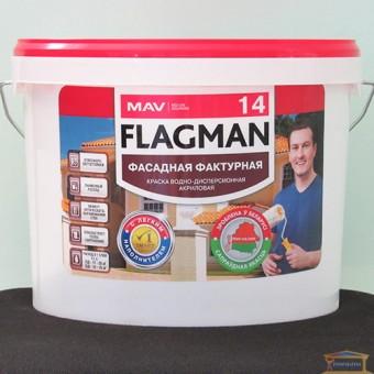 Изображение Краска FLAGMAN 14 фактурная для наружных и внутренних работ белая 11л