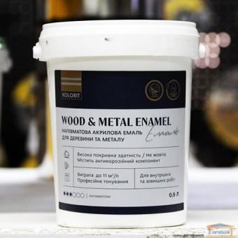 Изображение Эмаль для дерева и метала полуматовая 0,9 кг