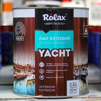 Изображение Лак яхтенный 2,5 л Ролакс глянцевый