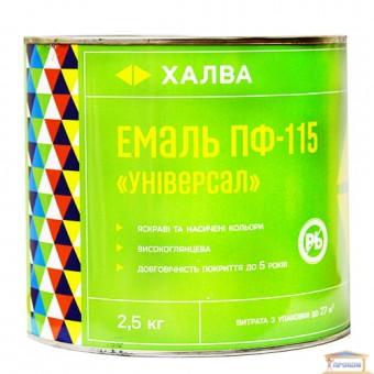 Изображение Эмаль ПФ-115 Универсал зеленая 2,5 л Халва