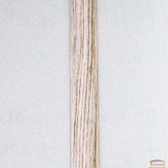 Изображение Порог гладкий 30*5мм дуб аспен 0,9м