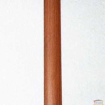 Изображение Порог гладкий 30*5мм бук 1,8м