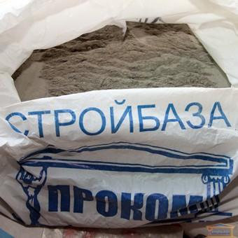 Изображение Смесь наливной пол Полимин ЛЦ-2 5 кг