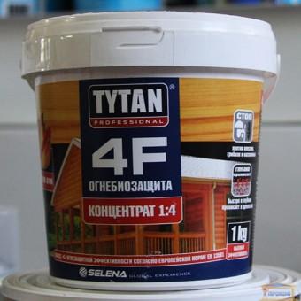 Изображение Огнебиозащита ТИТАН 4F 1 кг
