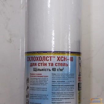 Изображение Стеклохолст армированный 1м/25 м ХСН-40
