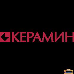Керамическая плитка Керамин (Беларусь)