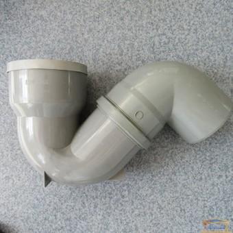 Изображение Сифон для чаши Генуя