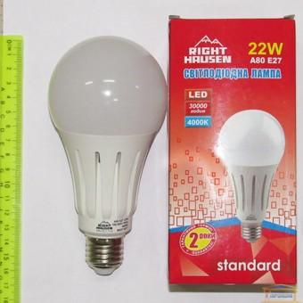 Изображение Лампа LED Right Hausen шар А80 22W E27 4000K (HN-151110)