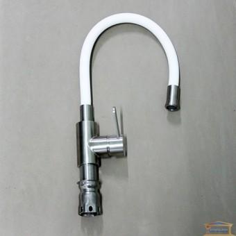 Изображение Смеситель для кухни Zerix LR74004-3 нержавейка (белый)