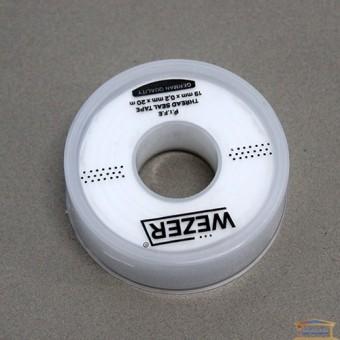 Изображение Фум-лента WEZER 19*0,2*20 (вода)