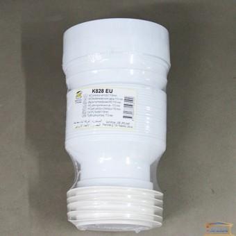 Изображение Труба гофрированная для унитаза К 828 EU