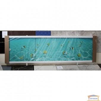 Изображение Экран ультра легкий для ванны АРТ 1,68м подводная одиссея