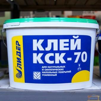 Изображение Клей для пенополистирола Лидер КСК - 70 12 кг