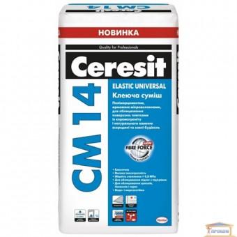Изображение Клей для плитки Ceresit СМ 14 Elastic Universal 25кг