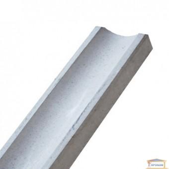 Изображение Отлив 34,5 см серый