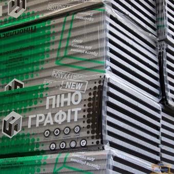 Изображение Пеноплита 1200*600*50мм Графит