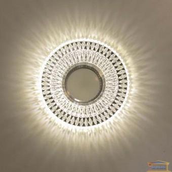 Изображение Светильник точечный  с LED подсветкой  8120