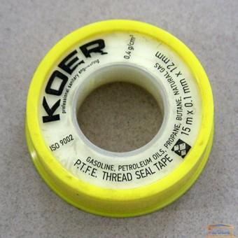 Изображение Фум-лента 12*0.1*15 KOER STP-02 газ