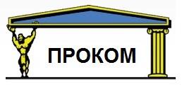«Проком» — интернет-магазин стройматериалов