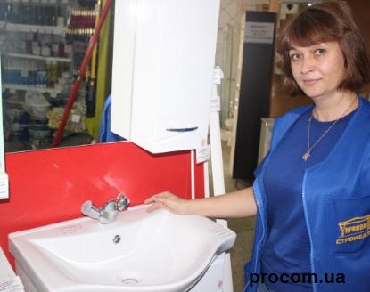 Купить смеситель для умывальника - Проком