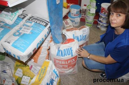 Клей для гипсокартона perlfix 30 кг цена в Проком