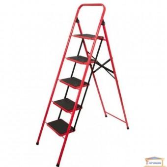 Изображение Лестница стремянка семейная 5ст метал с ковриком 70-125