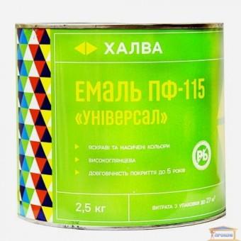 Изображение Эмаль ПФ-115 Универсал коричневая 2,5л Халва купить в procom.ua
