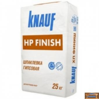 Изображение Шпатлевка HP-Knauf финиш 25кг купить в procom.ua