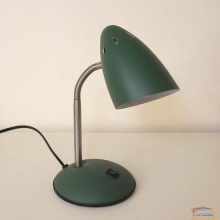 Изображение Лампа настольная HN 2013 SAND GREEN купить в procom.ua - изображение 1