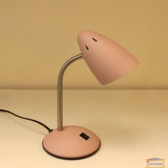 Изображение Лампа настольная HN 2013 SAND PINK купить в procom.ua
