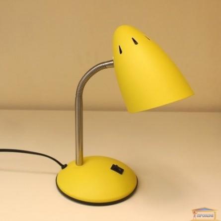 Изображение Лампа настольная HN 2013 SAND YELLOW купить в procom.ua - изображение 1