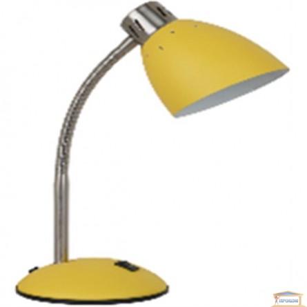 Изображение Лампа настольная HN 2154 yellow купить в procom.ua - изображение 1